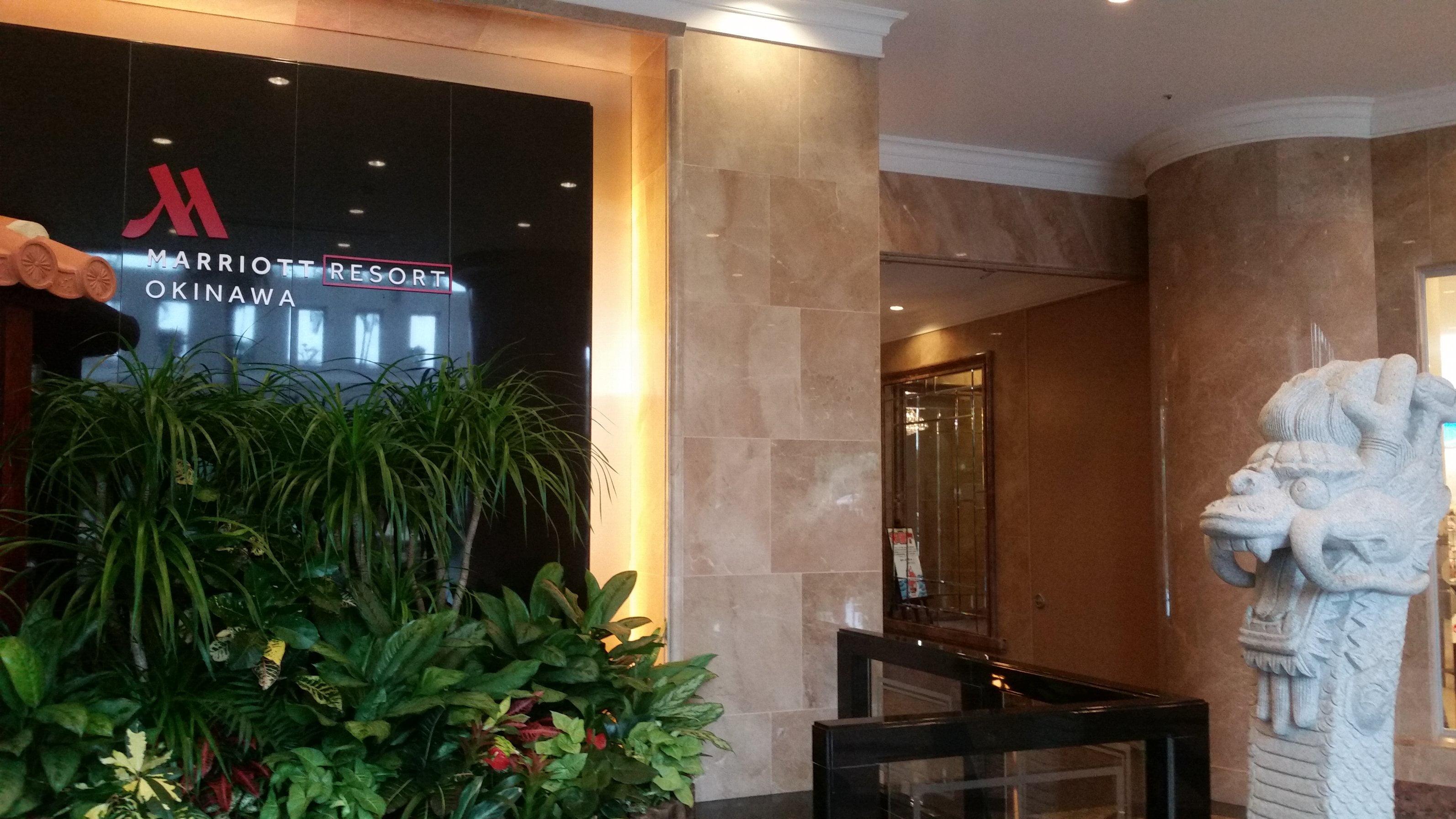 沖縄 マリオット リゾート&スパ SPG AMEXカードでスイートアップグレード