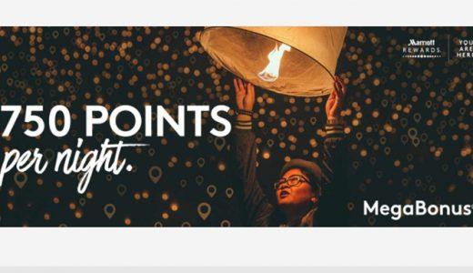 『SPG More Nights, More Starpoints』&マリオット『メガボーナス』キャンペーン