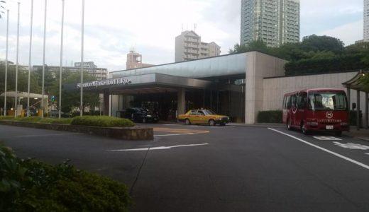 シェラトン都ホテル東京 2Fクラブラウンジと同じコンフォートフロアみやびデラックス宿泊記