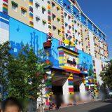 レゴランドホテル キングダムプレミアムに宿泊してきた2018年10月