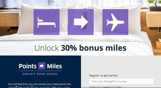 ユナイテッド航空 マイルへの交換30%ボーナスキャンペーン開始@マリオット  2019年11月30日まで