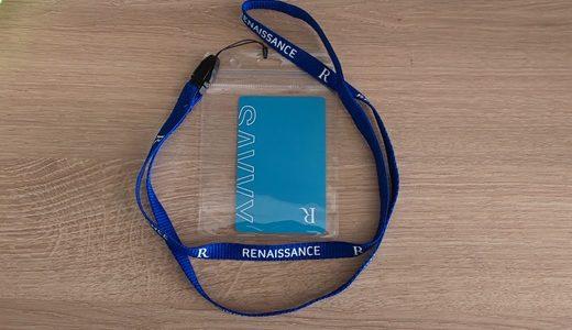 ルネッサンスリゾートオキナワは連泊してクラブサビーでランチを無料に。でも改悪が続く?!