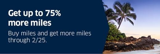 ユナイテッド航空 バイマイル75%ボーナスキャンペーン開始  2021年2月26日13時59分まで
