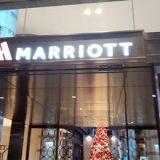 東京マリオットホテル コロナ渦のクラブラウンジとビュッフェスタイルの朝食 2020年12月