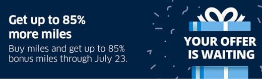 ユナイテッド航空 バイマイル最大100%ボーナスキャンペーン開始  2021年7月24日13時59分まで